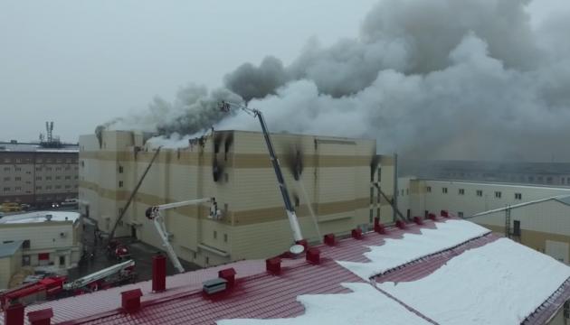 Пожар в Кемерово: количество погибших увеличилось до 37