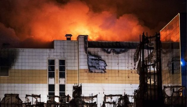 Consul finding out whether Ukrainians injured in Kemerovo shopping mall fire