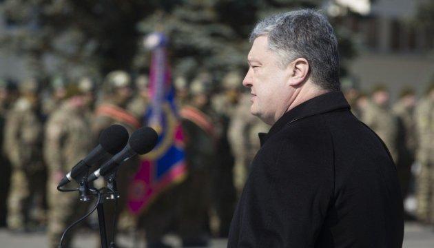 Presidente a la Guardia Nacional: Ustedes fueron los primeros en contrarrestar la agresión rusa contra Ucrania