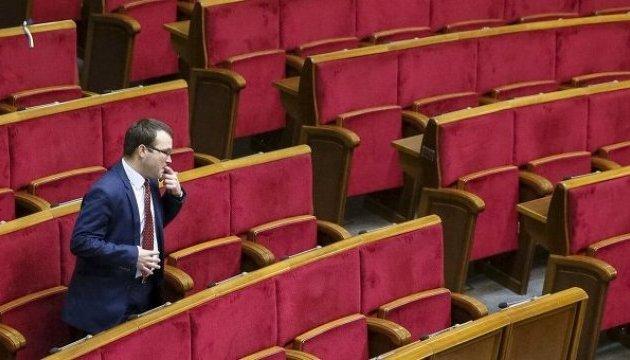 КВУ назвав депутатів, які прогуляли 90% голосувань Ради