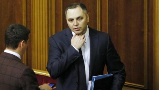 Губерський скасував свій наказ про призначення Портнова професором КНУ