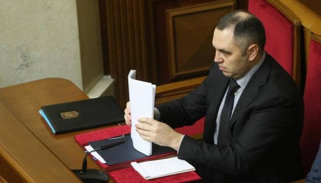 Портнов намагається оскаржити санкції Канади у судах України — посол
