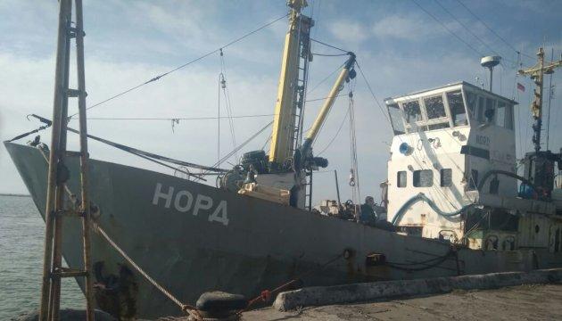 В Азовском море задержали крымское судно под флагом РФ