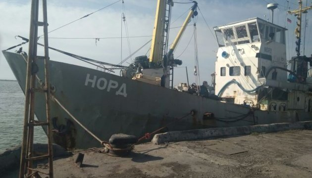Crimean vessel flying Russian flag arrested in Azov Sea