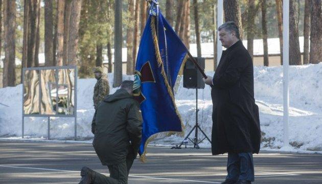 На честь річниці НГУ Президент присвоїв полкам імена козаків