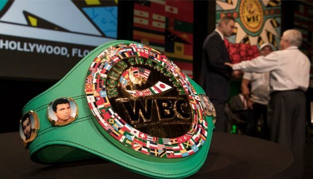 Kyiv accueillera la 56ème Convention WBC (boxe)