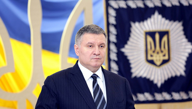 Russian Investigative Committee opens criminal case against Avakov