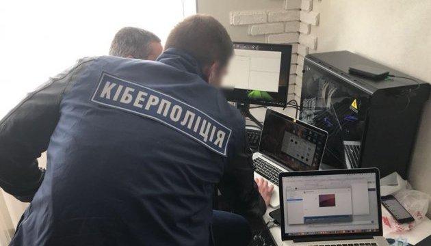 Злам світових банків: у Києві взяли хакера з групи Cobalt