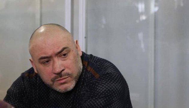 Адвокати Крисіна не з'явилися до суду, засідання перенесли