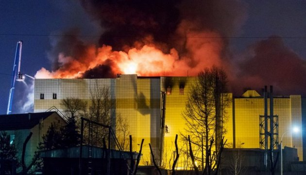 Ukrainians not injured in Kemerovo shopping mall fire