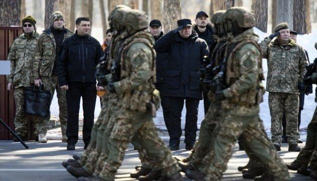 Hroïsman :  800 millions de hryvnias vont être attribués à la garde nationale cette année