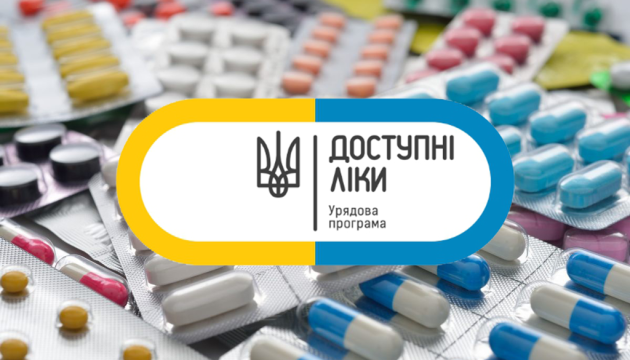 Over 70,000 Kyiv residents already used Affordable Medicines program
