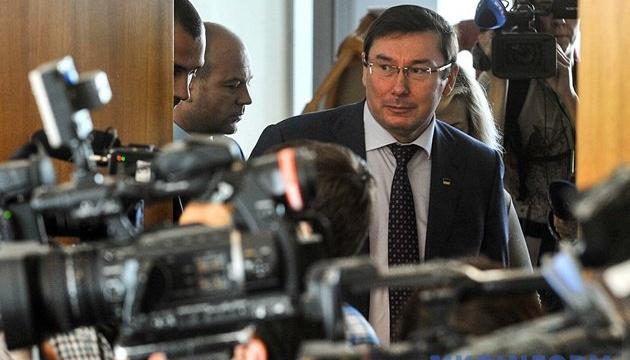 Корупція в оборонному секторі: Луценко каже, перевірка ДФС виявила 22 мільйони збитків