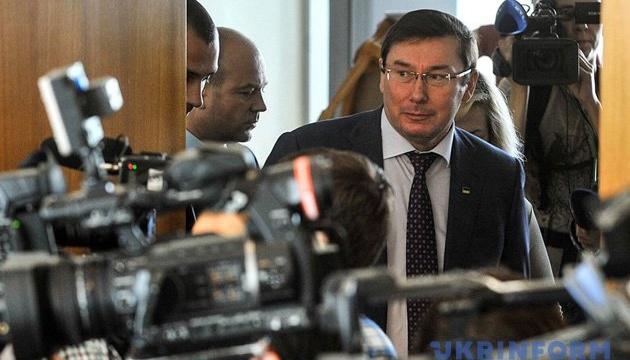 Луценко призначив заступників прокурора Полтавської області