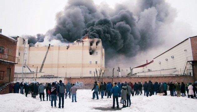 Aucun Ukrainien parmi les victimes de l'incendie de Kemerovo, en Russie