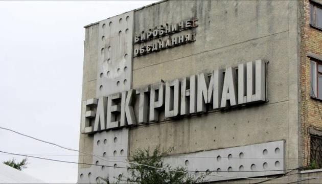 Суд визнав законним звільнення директора Електронмашу
