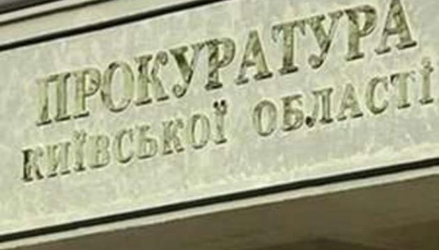 """У справі про мільйонні розкрадання в """"Борисполі"""" оголосили ще одну підозру"""