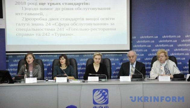 Як впроваджується європейська система технічного регулювання в Україні