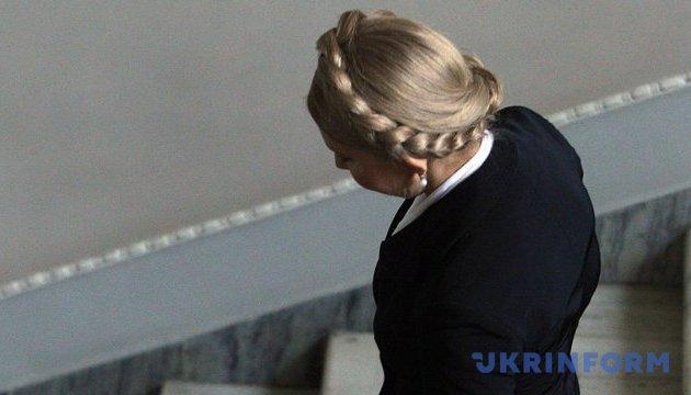 Новость об участии Тимошенко в саммите Римского клуба является