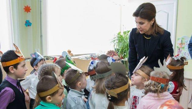 Марина Порошенко на Сумщині підписала меморандум про інклюзивну освіту