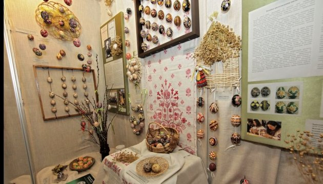 Exhibition dedicated to Easter eggs opens in Kharkiv