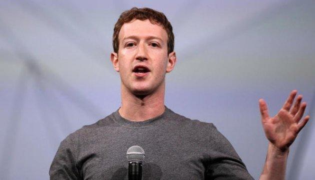 Цукерберг свідчитиме у Конгресі США 11 квітня