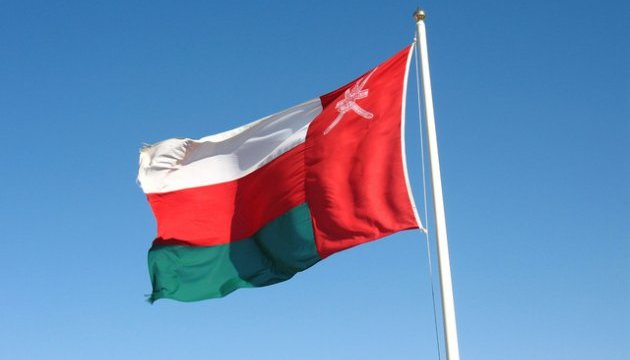 Oman simplifies visa requirements for Ukrainian tourists