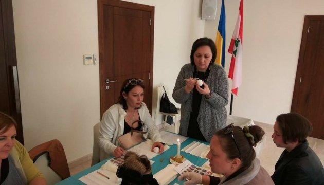 У Лівані навчатимуть розмальовувати писанки