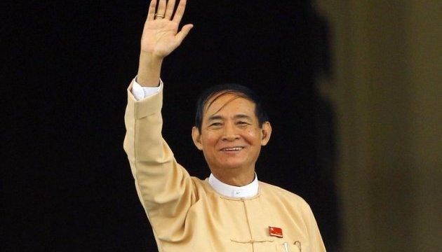 У М'янмі обрали нового президента