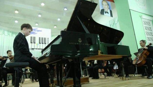 У Харкові завершився Міжнародний конкурс юних піаністів