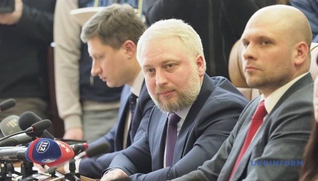 Oleksandre Manhul élu président de l'Agence Nationale pour la Prévention de la Corruption