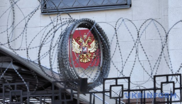 Russians leave English style: 27 countries expel Russian diplomats
