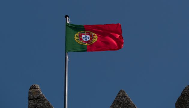 В Португалії на благодійній акції збирають кошти дітям, батьки яких загинули в АТО
