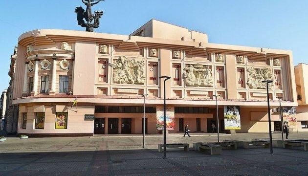 Дніпровському муздрамтеатру присвоїли статус національного