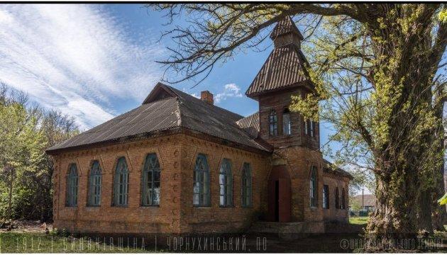 D'anciennes écoles centenaires de la région de Poltava inscrites au patrimoine des monuments nationaux