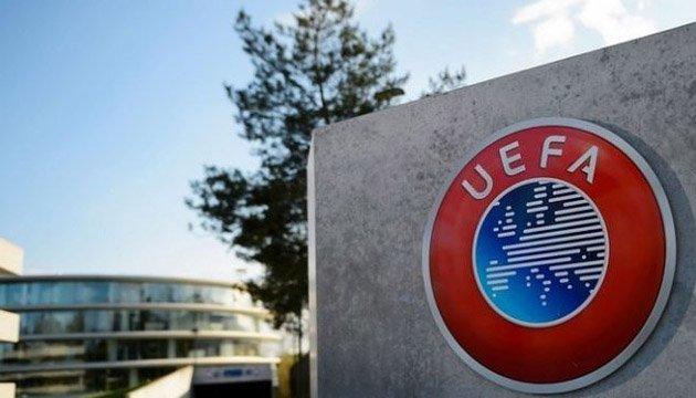 УЄФА розгляне скаргу ФФУ на прапор