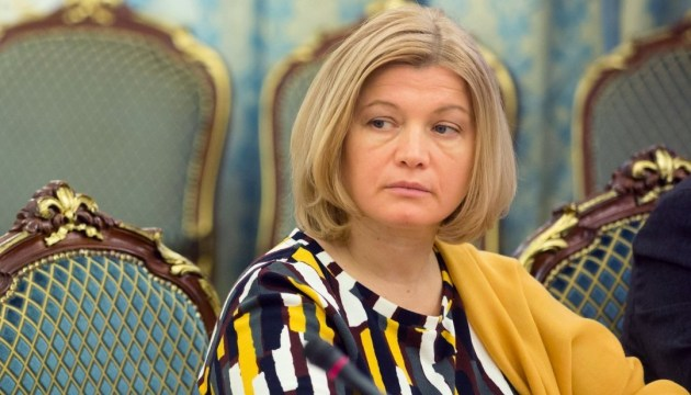 Release of Ukrainian captives depends on Putin - Gerashchenko