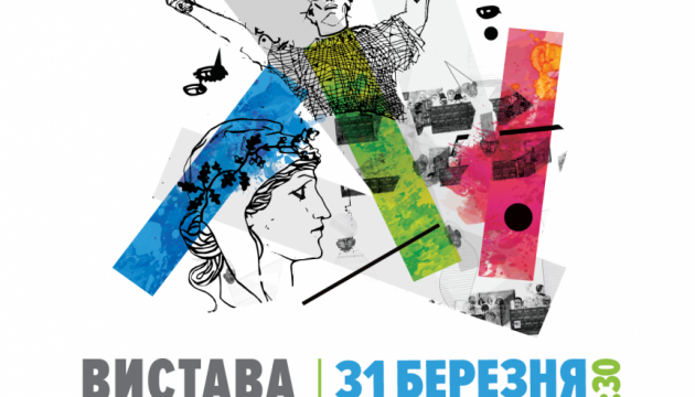Ouverture des festivités du « Printemps français » à Kyiv
