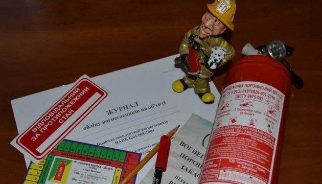 На Прикарпатье школу-интернат хотят закрыть из-за плохой пожарной безопасности