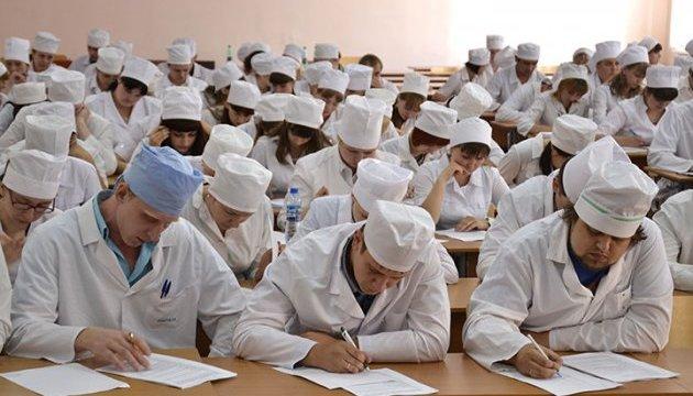 Для студентів-медиків запровадять єдиний державний іспит