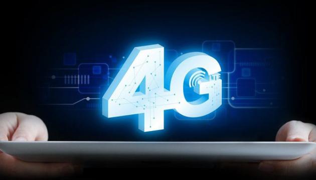 Vodafone расширил 4G покрытие в четырех областях
