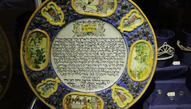 У Львові представили унікальну виставку реліквій єврейського світу Галичини
