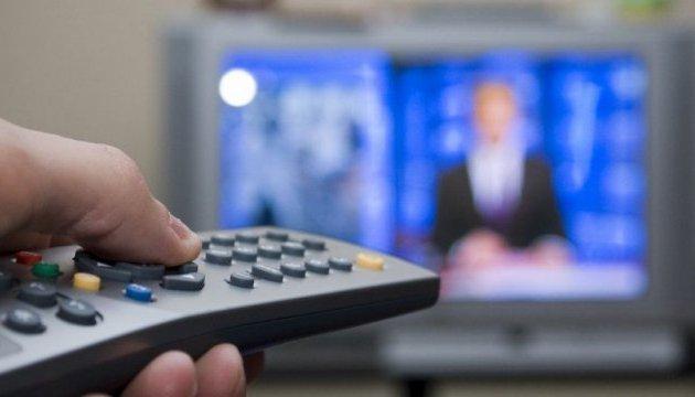 На Луганщині аналогове телебачення працюватиме до завершення ООС