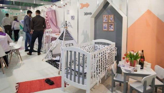 Найкраще для найдорожчих. В Києві стартує Міжнародний Форум товарів для дітей BABY EXPO (МВЦ,  Броварський проспект, 15)