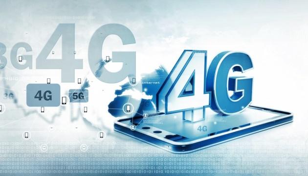 Vodafone запустив 4G ще у 28 населених пунктах