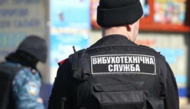 """У Харкові """"замінували"""" 54 об'єкти: лікарні, будинки, аеропорт і вокзал"""