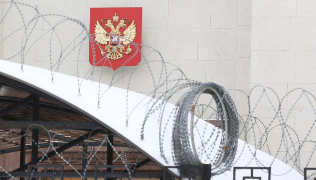 Путин, за Иловайск ответишь: активисты готовят акцию под посольством РФ в Киеве