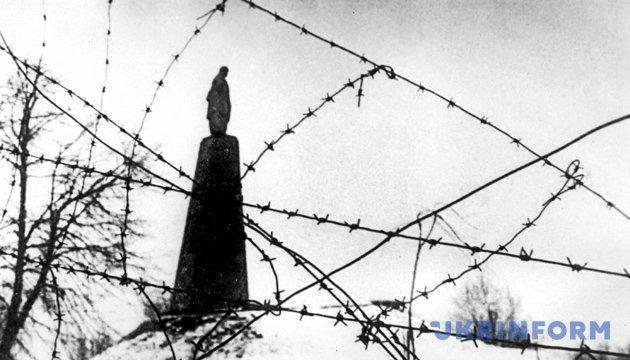 З архіву: німецько-радянська війна: відступ, евакуація і...