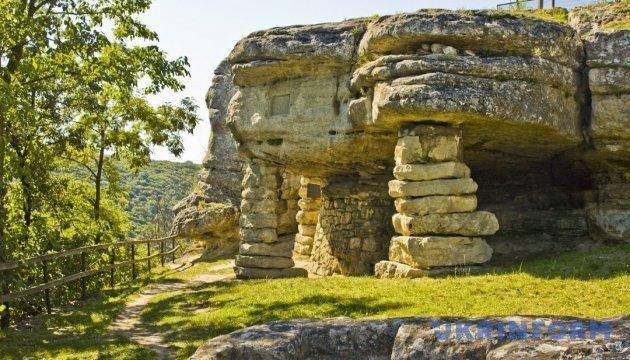 Stonehenge en la región de Ternópil