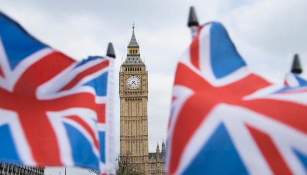 Парламент Британії розгляне ключові поправки до законопроекту про Brexit
